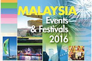 Малайзия: события и фестивали 2016
