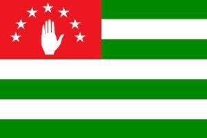 Абхазия ужесточает визовые правила