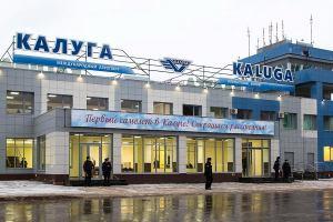 Россия: Аэропорт «Калуга» увеличивает количество маршрутов
