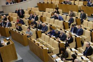 Россия: Госдума сегодня обсудит, как защитить туристов, находящихся за границей