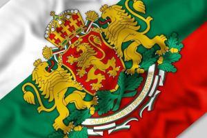Россия: Консульство Болгарии открылось в Екатеринбурге