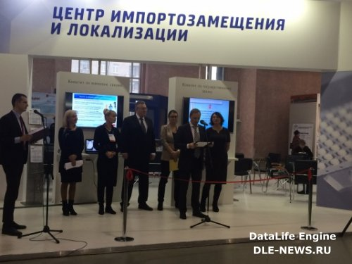 Роман Скорый открыл Межрегиональную деловую неделю импортозамещения в области туризма