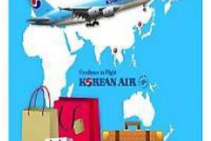 Южная Корея: Korean Air — любимая авиакомпания пользователей Твиттера