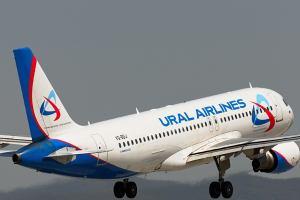 Болгария: «Уральские авиалинии» соединят Пермь и Бургас