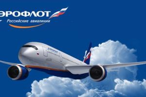 Испания: «Аэрофлот» открывает полёты по новым маршрутам