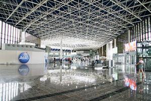 Россия: Аэропорты России — лучшие в Европе