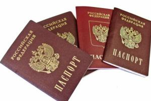 Россия: Российский паспорт — безвизовый пропуск в 105 стран мира