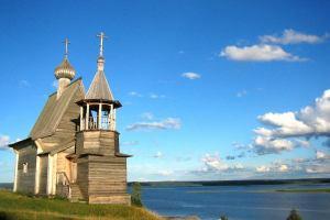 Россия: Туристы оплатят уборку в национальном парке