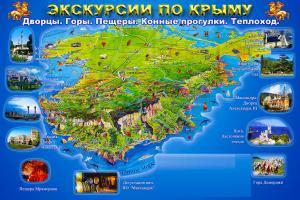 Россия: В Крыму стартует конкурс на лучших экскурсоводов и лучшие экскурсии