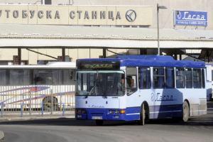 Сербия: Белград меняет место стоянки для туристических автобусов