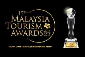 В Малайзии наградили лидеров туристической отрасли
