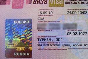 Визы в Россию: либерально дорого
